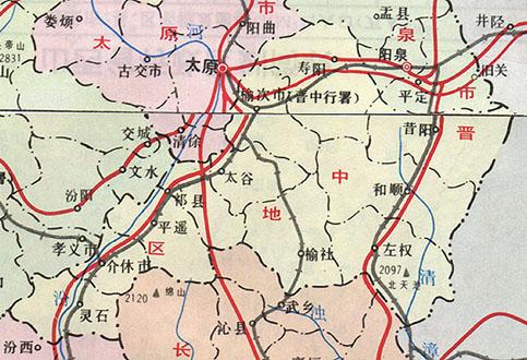 介休市和太谷,祁县,平遥