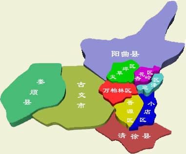 山西政区:太原市图片