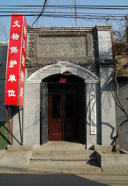 中国历史上的商帮32晋商著名商号大德通票号 - hubao.an - hubao.an的博客