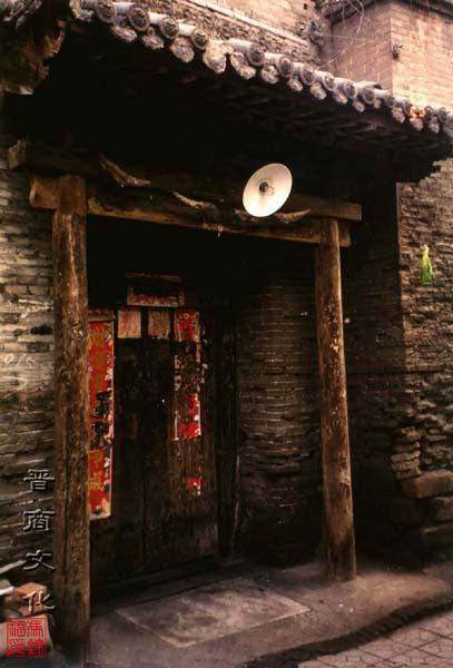 中国历史上的商帮34晋商著名商号广升药店 - hubao.an - hubao.an的博客