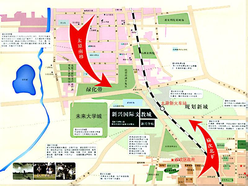 太原市清徐县规划图-山西纪实 太原南移 榆次北扩图
