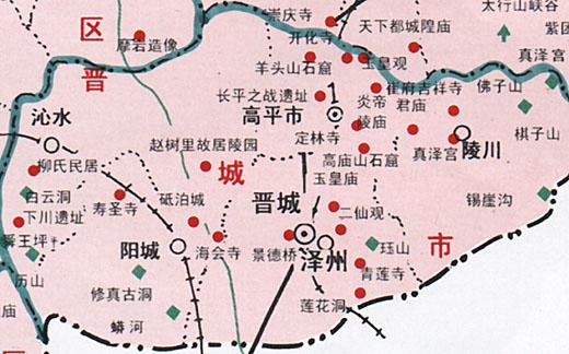 山西晋城市旅游景点_山西旅游:晋城旅游景点介绍