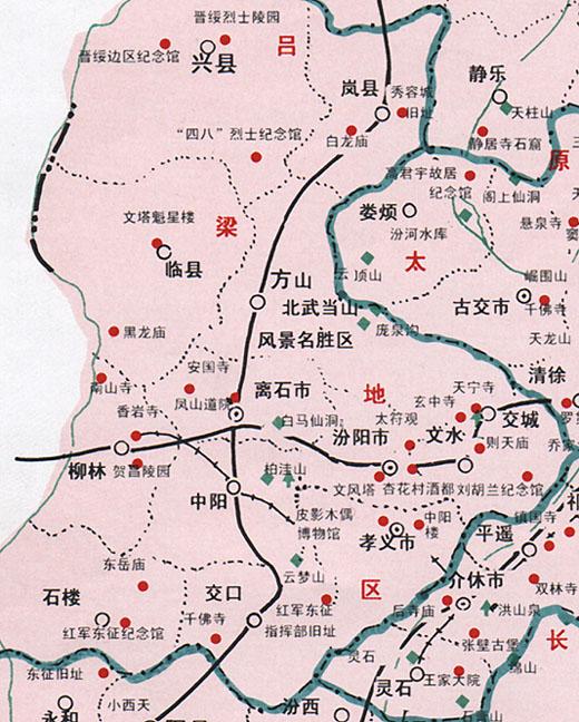 在线观看山西省吕梁地图 山西省长治市地图 山西省五台山地图