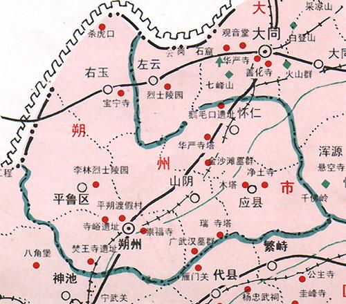 山西旅游 朔州旅游景点介绍高清图片